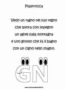una notte in italia testo filastrocca su gn ortografia di prima classe bacheche