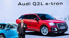 L Audi Q2l E Confirm 233 En Chine Leblogauto