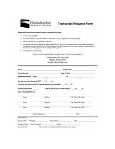 itt transcript request web 022 transcript request your name your