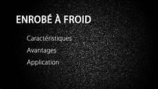 Macadam A Froid Enrob 233 224 Froid Et Noir Enrob 233 Rubis De Celtivia
