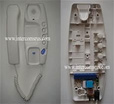 terraneo intercom manual ourclipart