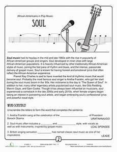 history of soul worksheet education com