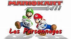 mario kart wii personnages personnages mario kart wii