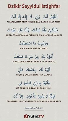 Tulisan Arab Allahumma Inna Nas Aluka Salamatan Fiddin