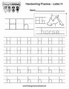 tracing the letter h worksheets for preschoolers 23691 letter h writing practice worksheet this series of handwriting alphabet worksheets ca