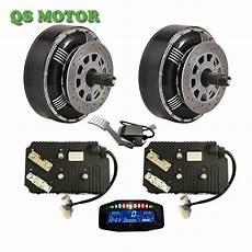 Qsmotor 4wd 8000w 96v Electric Car Hub Motor Conversion
