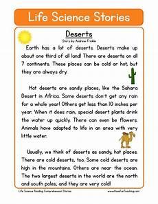 reading comprehension worksheet deserts