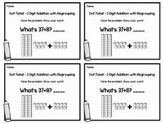 regrouping addition 2nd grade 2 digit addition with regrouping exit tickets 20