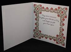 8x8 christmas greeting insert 30 cup578651 66 craftsuprint