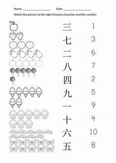 mandarin worksheets 19355 numbers1 10 worksheet by feitiannvh520 teaching resources tes
