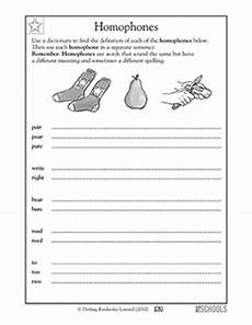 writing composition practice worksheets 22776 free printable 3rd grade writing worksheets word lists and activities page 2 of 6 greatschools