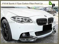 wm 14 w 550 v type carbon fiber front bumper lip bmw f10 528i 535i