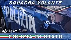 squadra volante polizia squadra volante roma dalla caserma all interno della
