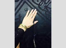 1317 best dpz images on Pinterest   Girls dpz, Hijab