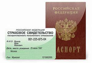 документы для получения единовременного пособия при инвалидности пособия