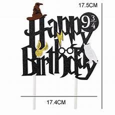 harry potter happy birthday cake topper bunting