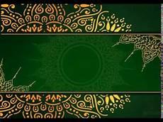 Wallpaper Undangan Digital background greenscreen undangan undangan