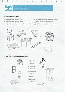 school supplies and subjects worksheet rockalingua