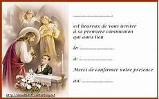 carte invitation communion cartes invitations page 48