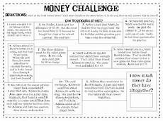 second grade sparkle money challenge extension for advanced freebie classroom ideas
