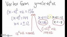 solving quadratic equations with square roots in vertex form youtube