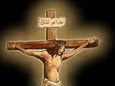Darb El Salib