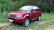 2007 Range Rover Sport Start Up Engine And In Depth