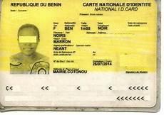 Benin Trade Portal