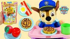 Paw Patrol Malvorlagen Japanese Feeding Paw Patrol Baby Doraemon Diy Japanese
