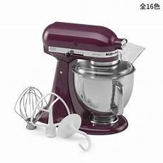 Kitchenaid Mixer Exchange by Sedona Kitchenaid 5 Quart Stand Mixer Ksm150 Kitchenaid