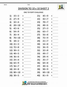 division worksheets easy 6177 printable division worksheets 3rd grade