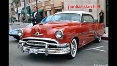 vendre auto anciennes voitures am 233 ricaines