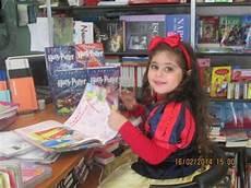 librerie napoli vomero libreria vomero testi scolastici concorsi ragazzi napoli