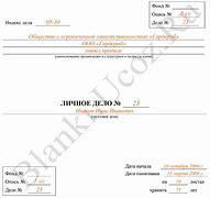 опись документов для проверки в фсс образец