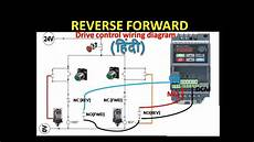 vfd forward and wiring with programming logic relay youtube