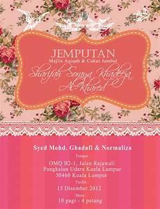 invitation card aqiqah template thebigtree invitation card majlis aqiqah