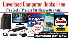 pdf download computer complete book free download