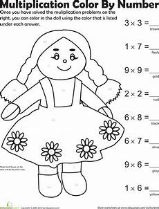 color by number multiplication worksheets 16097 multiplication color by number doll 1 multiplication 2nd grade worksheets unicorn coloring