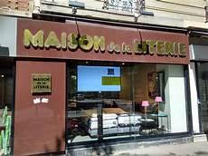 Maison De La Literie Prestige Magasin De Meubles 147