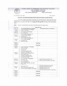 fbise date sheet for hssc annual examination 2017