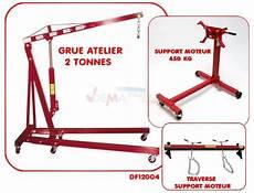 support moteur voiture set grue atelier 2 t support moteur 450 kg traverse