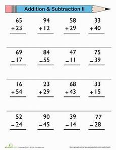 2nd grade math worksheet subtraction and addition add and subtract worksheet education
