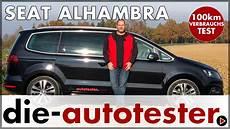 2018 seat alhambra 2 0 tdi 135 kw 184 ps 100 km