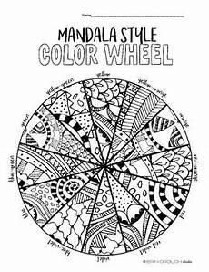 mandala history worksheet 15925 mandala style color wheel worksheet practice for middle high school