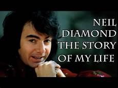 neil the story of my srpski prevod