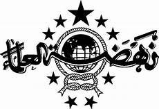Aneka Info Logo Nahdlatul Ulama Nu