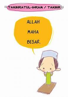 To Soul To Soul Kartun Islam Makna Bacaan