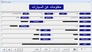 Lebanon Phone Directory Archives  961