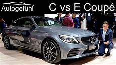 mercedes c class coupe vs e class coup 233 comparison review