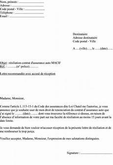 modele lettre resiliation assurance